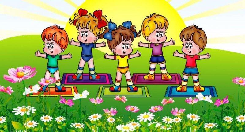день здоровья картинка для детей