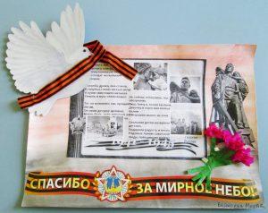 Байкеева Маша